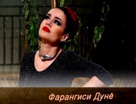 Фарангис Дунё - Парешони (Клипхои Точики 2017)