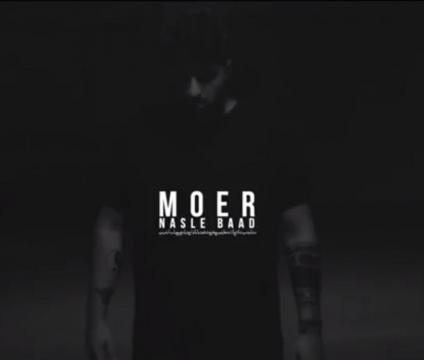 Moer - Nasle Baad (Клипхои Эрони 2017)
