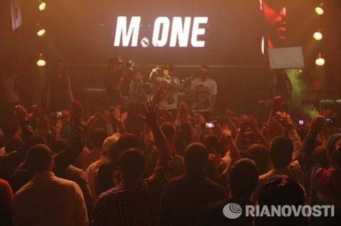 M.One - Москва не лечит