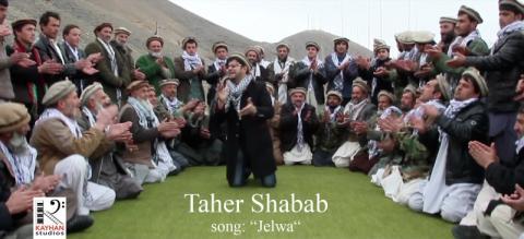 Taher Shabab - Jelwa