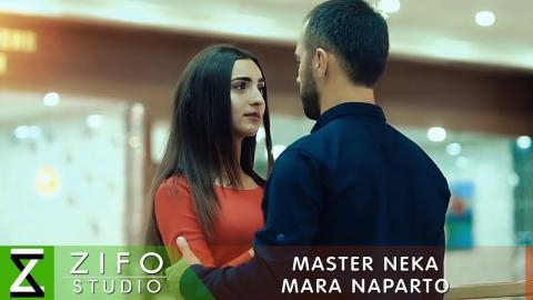 Мастер Нека - Мара напарто (Клипхои Точики 2018)