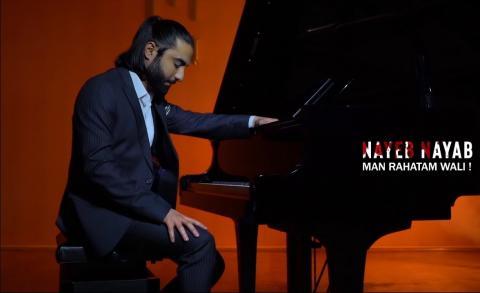 Nayeb Nayab - Man Rahatam Wali! (Клипхои Афгони 2019)