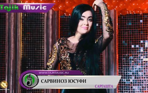 Сарвиноз Юсуфи - Сaргашта (Клипхои Точики 2016)