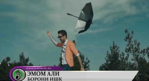 Эмом Али - Борони ишк (Клипхои Точики 2016)