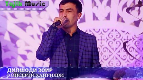 Дилшоди Зоир - Ду чашмонат (Клипхои Точики 2017)