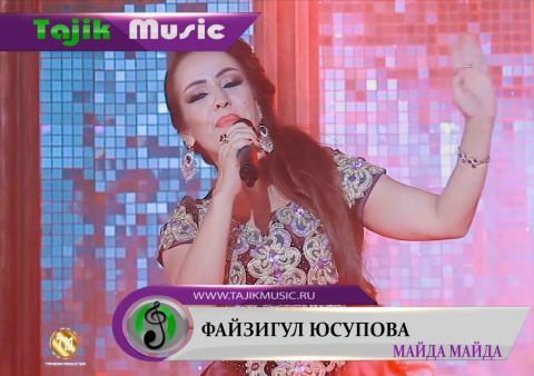 Файзигул Юсупова - Майда майда (Клипхои Точики 2016)