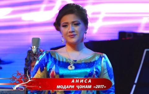 Аниса - Модари чонам (Клипхои Точики 2017)