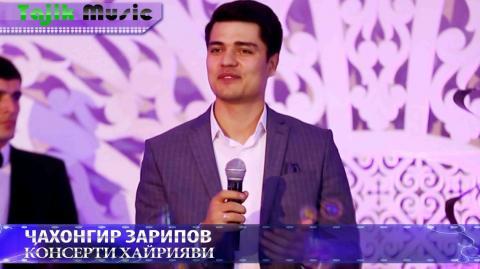 Чахонгир Зарипов - Рузи борон (Клипхои Точики 2017)