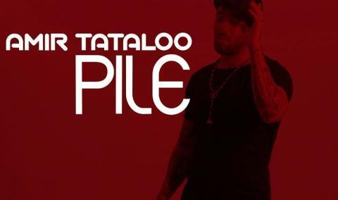 Amir Tataloo - Pile (Клипхои Эрони 2017)