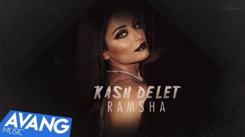 Ramsha - Kash Delet (Клипхои Эрони 2019)