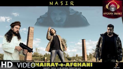 Nasir - Ghairate Afghani (Клипхои Афгони 2019)