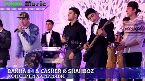 Bakha 84 & Casher & Shahboz - Туро мехом биё (Клипхои Точики 2017)