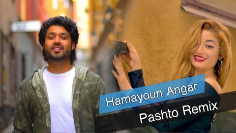 Hamayoun Angar - Pashto Remix (Клипхои Афгони 2019)