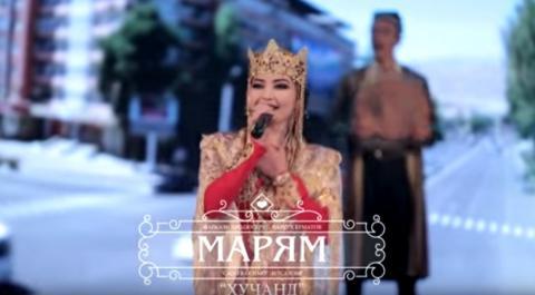Марям - Хучанд (Клипхои Точики 2017)