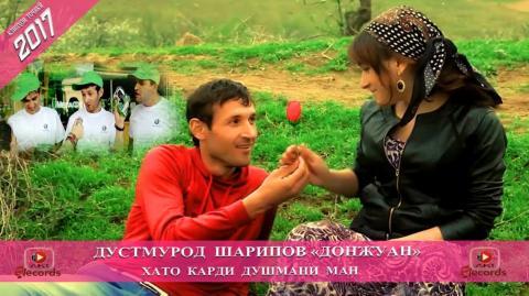 Дустмурод Шарипов - Хато карди душмани ман (Клипхои Точики 2017)