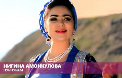 Нигина Амонкулова - Пурнурам (2016)